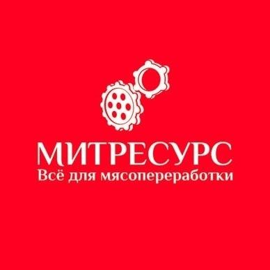 Предлагаем свинину, выращенную на свинокомплексе России