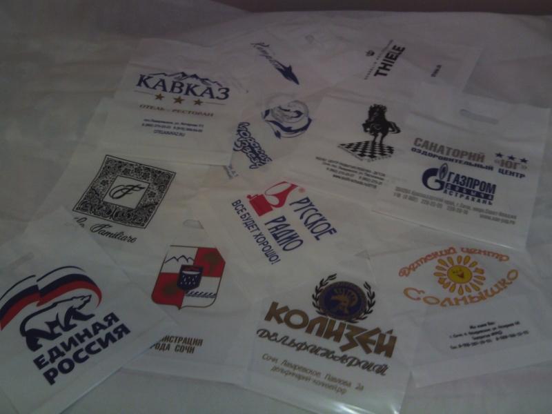 Сувенирная продукция с логотипом шелкография