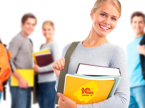 Курсы обучения программам 1С в г. Оренбурге