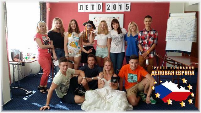 Открыт набор абитуриентов в чешские гимназии и колледжи.