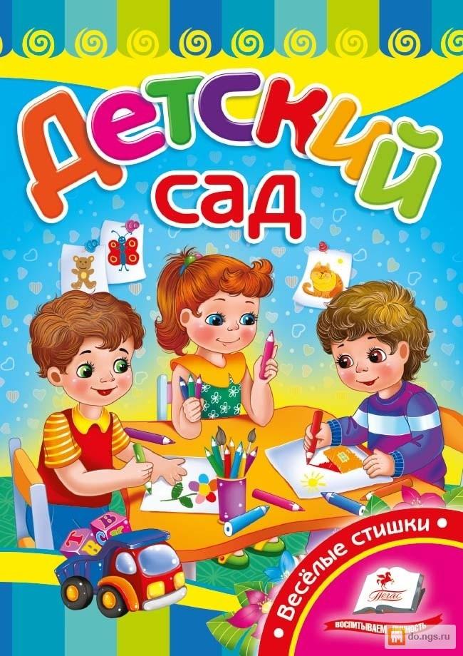 Частный детский сад Вдохновение  для детей с 1 года