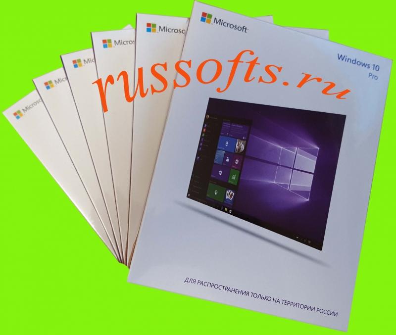 Купим лицензионное ПО софт, операционные системы